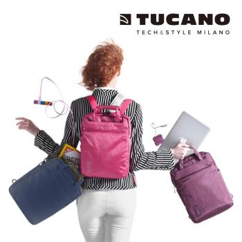 TUCANO WORK_OUT 時尚亮彩後背三用電腦包-13.3吋