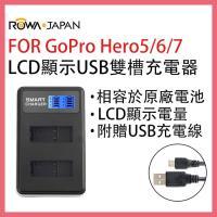 ROWA 樂華 FOR GOPRO HEOR5 HERO6 HERO7 電池 LCD顯示 USB 雙槽充電器 相容原廠 保固一年 雙充