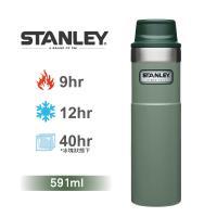 [ 美國Stanley ] 時尚2.0單手保溫咖啡杯591ml-錘紋綠