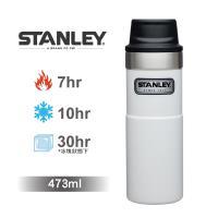 [ 美國Stanley ] 時尚2.0單手保溫咖啡杯473ml-簡約白