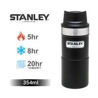 [ 美國Stanley ] 時尚2.0單手保溫咖啡杯354ml-消光黑