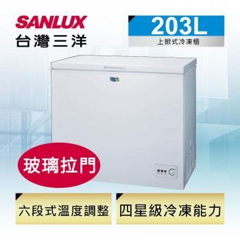 SANLUX台灣三洋 203公升上掀式冷凍櫃 SCF-203M