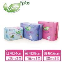特惠組【芫茂UFT】蘆薈衛生棉(日用x3+夜用x3+護墊x3)