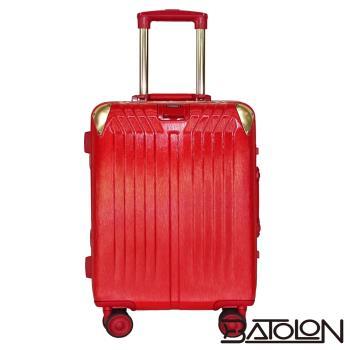 (Batolon寶龍) 29吋 星月傳說TSA海關鎖鋁框箱/行李箱 (魅惑紅)