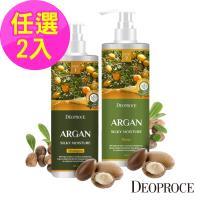 韓國 【Deoproce】黃金果油專業修護洗髮精/髮乳/髮膜1000mlx2(洗髮精 潤髮乳 髮腊黃金果油)任選2件