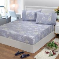 FITNESS 精梳棉特大床包+枕套三件組-海蒂(灰紫)