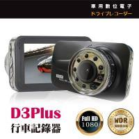 MOIN D3 PLUS霧面黑 夜視強 1080P 高畫質行車紀錄器
