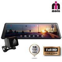 MOIN M10XW 全屏滿版超清晰1080P 後720P 觸控型行車紀錄器(贈16G)