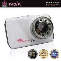 MOIN D3 FUll 1080P寬動態大光圈夜視超強行車紀錄器(贈16G)