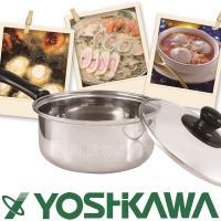 YOSHIKAWA日本18-10三層鋼IH附蓋片手鍋-18cm