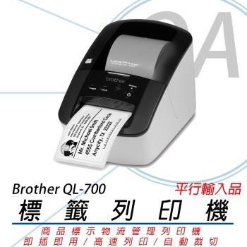 Brother QL-700 超高速商品條碼標籤機