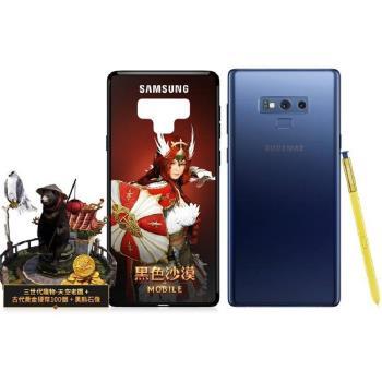 黑色沙漠限量版 Samsung Galaxy Note 9 6.4吋智慧旗艦機