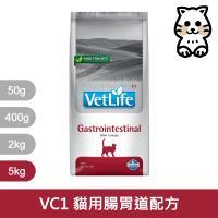 Farmina 法米納 (贈送處方罐) Vet Life (貓用) 腸胃道配方 VCG-1 獸醫寵愛天然處方系列乾糧 5kg