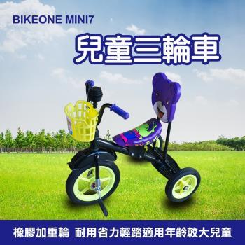 BIKEONE MINI7 12吋復古兒童三輪車腳踏車(附籃子) 寶寶三輪車自行車 12吋大前輪505橡膠加重輪