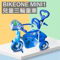 BIKEONE MINI1 12吋音樂兒童三輪車腳踏車 音樂寶寶三輪自行車 多功能親子後控可推騎三輪車 輕便寶寶手推車童車