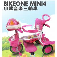 BIKEONE MINI4 小熊音樂兒童三輪車腳踏車 音樂寶寶三輪自行車 多功能親子後控可推騎三輪車 輕便寶寶手推車童車
