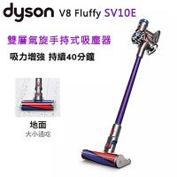 dyson戴森V8 Fluffy SV10E 無線吸塵器(紫色款) 福利品