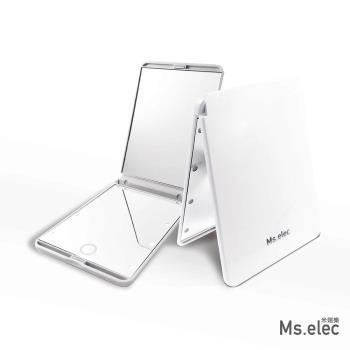 Ms.elec米嬉樂 - LED觸控口袋化妝鏡LM-002 (白色.LED鏡.小鏡子.隨身鏡)