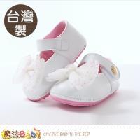 魔法Baby 手工寶寶鞋 台灣製女童強止滑外出鞋 sk0589
