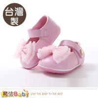 魔法Baby 手工寶寶鞋 台灣製女童強止滑外出鞋 sk0588