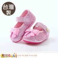魔法Baby 手工寶寶鞋 台灣製女童強止滑外出鞋 sk0586