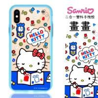 Hello Kitty彩繪二合一雙料殼套_iPhone X/Xs(畫畫)