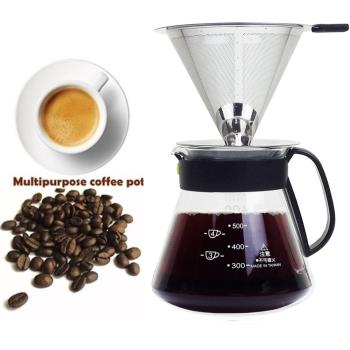 咖啡沖泡組4~316小號不銹鋼濾杯x1+台玻600ml咖啡壺x1-塑把