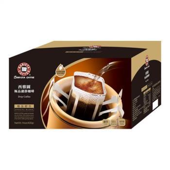 [西雅圖] 極品綜合濾掛咖啡(50入)