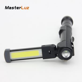 MasterLuz G22 底座強磁折疊式 5W COB LED維修燈