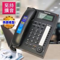【Panasonic國際牌】多功能來電顯示有線電話KX-TS880