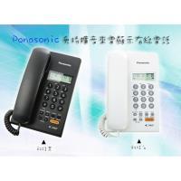 【Panasonic國際牌】免持擴音 來電顯示有線電話KX-T7705