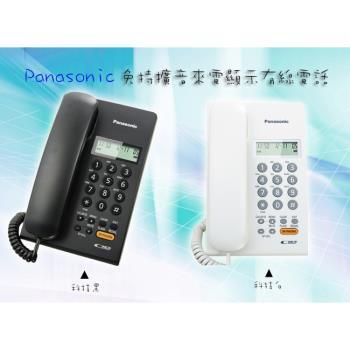 【Panasonic國際】免持擴音 來電顯示有線電話KX-T7705