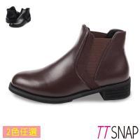 TTSNAP短靴-高貴率性紳士風格鬆緊中跟靴 黑/棕