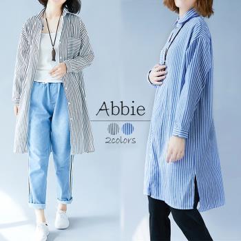 Abbie韓版條紋顯瘦開叉長版襯衫