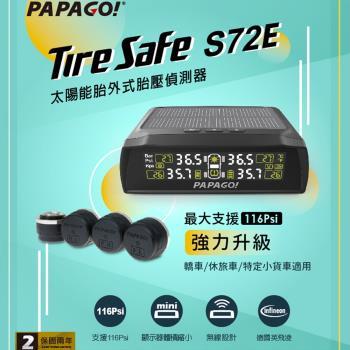PAPAGO ! TireSafe S72E胎壓偵測器(胎外式)