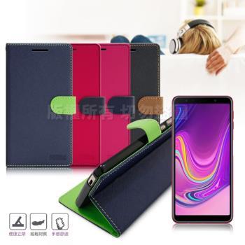 【台灣製造】FOCUS for Samsung Galaxy A7 2018 糖果繽紛支架皮套