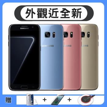 【福利品】Samsung Galaxy S7 Edge(4G/32G)5.5吋智慧型手機 贈無線充電盤、清水套、保護貼
