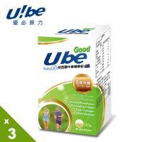 【優必原力】Ube Good 優必固六代鈣顆粒粉劑X3盒 (30包/盒)