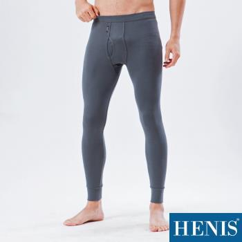 HENIS 100%全棉-經典保暖衛生褲(鐵灰)