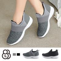 【88%】休閒鞋-布面簡約 拼接色塊 舒適休閒好穿脫 懶人鞋 休閒鞋