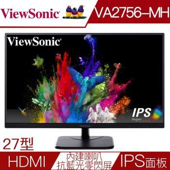 ViewSonic優派 VA2756-mh 27型IPS面板抗藍光零閃屏液晶螢幕