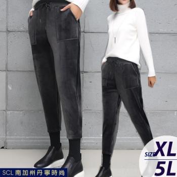 SCL 帥氣絲絨布鬆緊腰保暖9分老爺褲