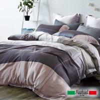 Raphael拉斐爾 品格 天絲雙人四件式床包兩用被套組