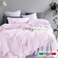 Raphael拉斐爾 馨夢 天絲特大四件式床包兩用被套組
