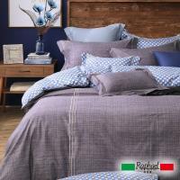 Raphael拉斐爾 英倫格調 舒柔棉特大四件式床包被套組
