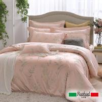 Raphael 拉斐爾 芙雷德 緹花雙人四件式床包兩用被套組