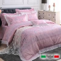 Raphael 拉斐爾 巴黎之春 緹花雙人七件式床罩組