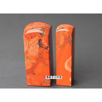 頂級紅碧玉公司印章《全手工噴砂》一吋,加長高度,單章。全配CP026