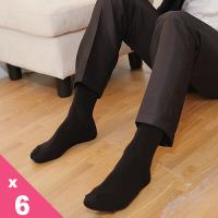 【台元嚴選】SUIE遠紅外線保暖男用寬口襪(6雙入)