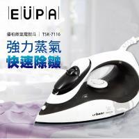 優柏 EUPA   強力蒸氣電熨斗 TSK-7116